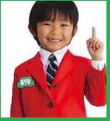 加藤清史郎 子供店長 現在 中学校 立教池袋 弟