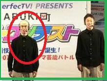 横溝正史賞 作家 藤崎翔 芸人 セーフティ番頭 解散理由 プロフィール