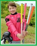 永井花奈 ゴルフ スイング ラーメン