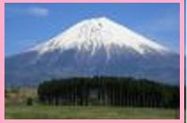 富士山 入山料